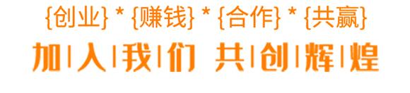 植物生命精华液-金泰亨_13