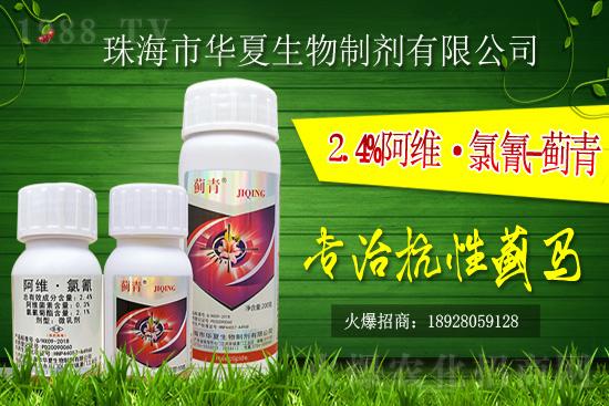 溴氰菊酯杀虫剂价格2021-2-6
