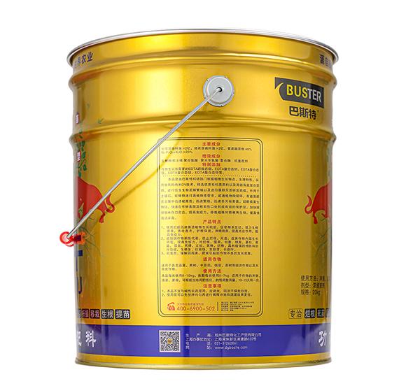 生根壮苗防死棵型功能型肥料3
