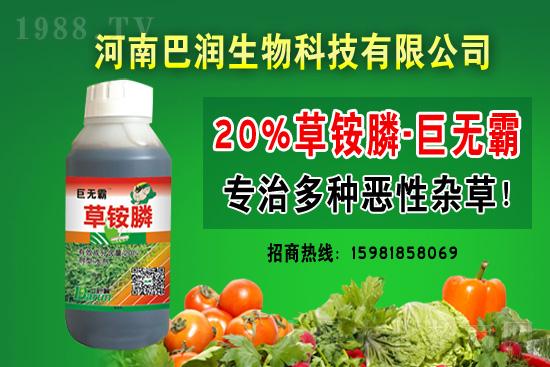 虫酰肼除草剂价格走势2021.3.27