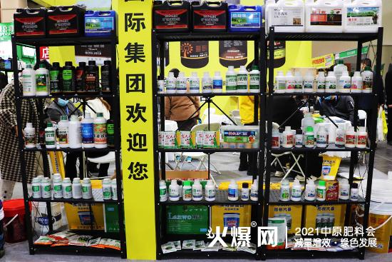 2021中原农资双交会,兰沃农业大放异彩!引爆顾客眼球!(展位号:T77!)