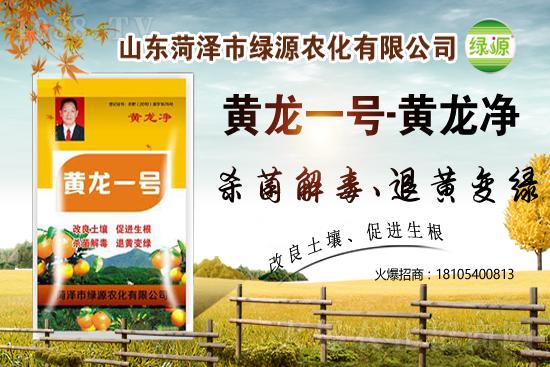 2021-4-2霜霉威农药价格厂商报价