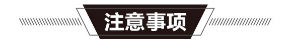 碳氢抗虫剂-碳氢国际_05