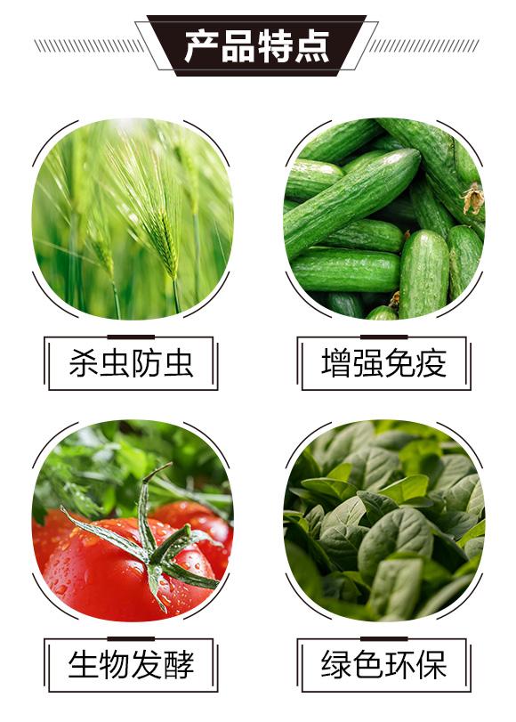 碳氢抗虫剂-碳氢国际_03