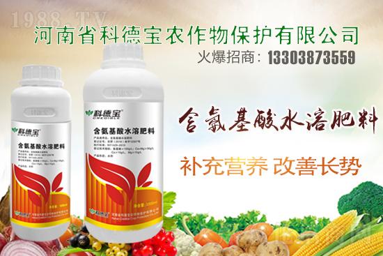 氨基酸肥料主要作用和功能你知道��?全面解�x氨基酸的��用效果!