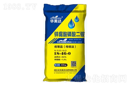 2021年7月20日国内磷铵价格行情快讯