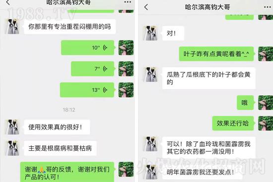 河南红乐2021年夏季血玲珑、菌霹雳产品启动会胜利召开