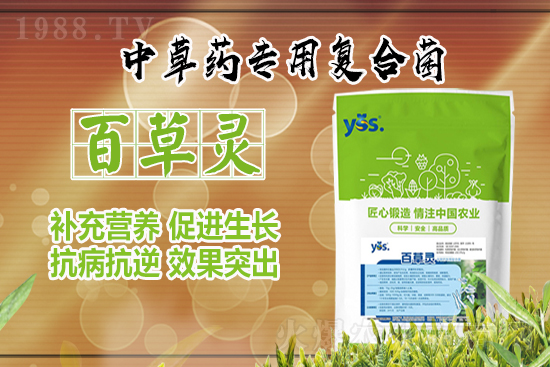 河南新仰韶生物科技有限公司