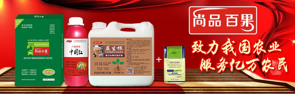 河南吉力安農業科技有限公司