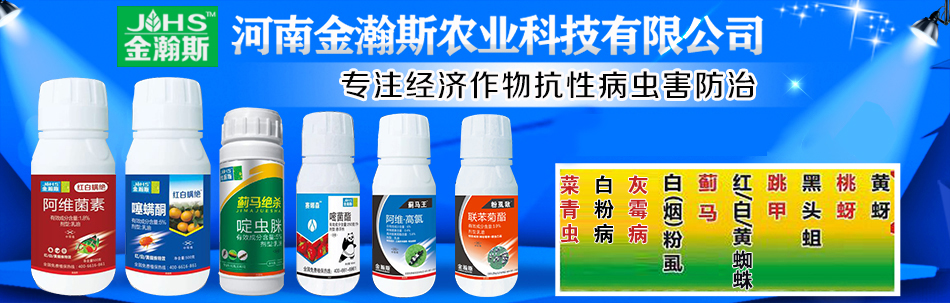 河南金瀚斯农业科技有限公司
