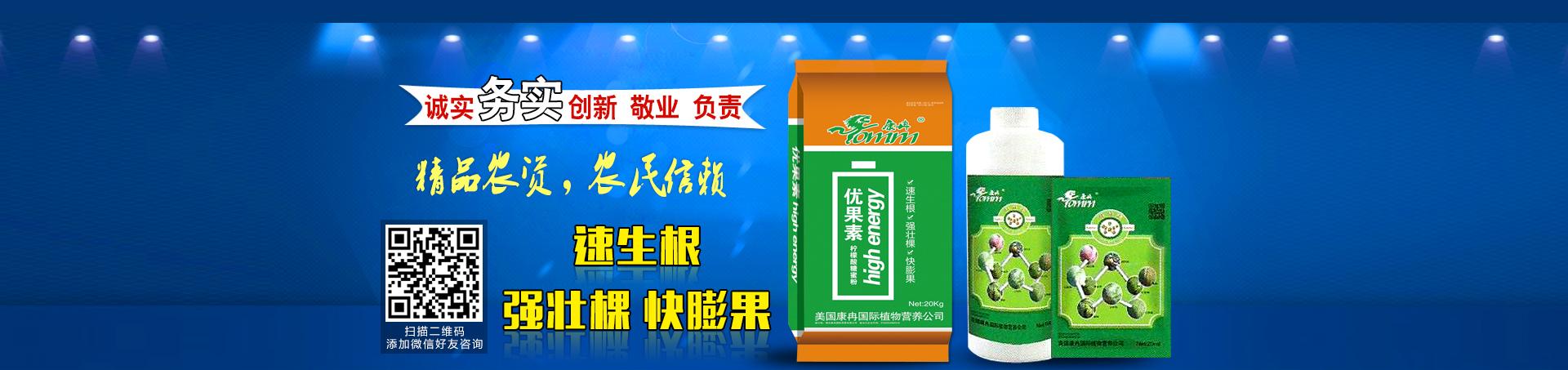 烟台康冉国际贸易有限公司