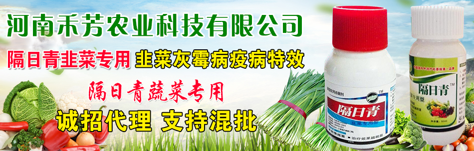 河南禾芳农业科技有限公司