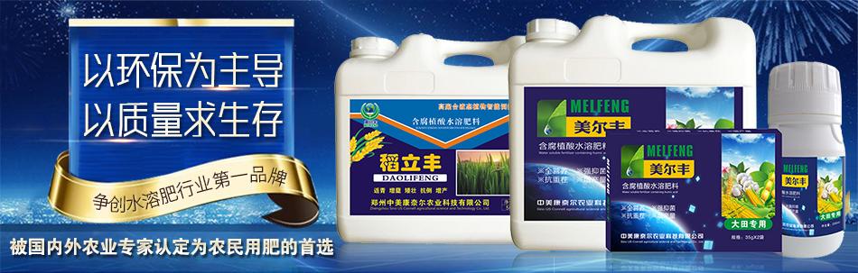 中美康奈尔农业科技有限公司
