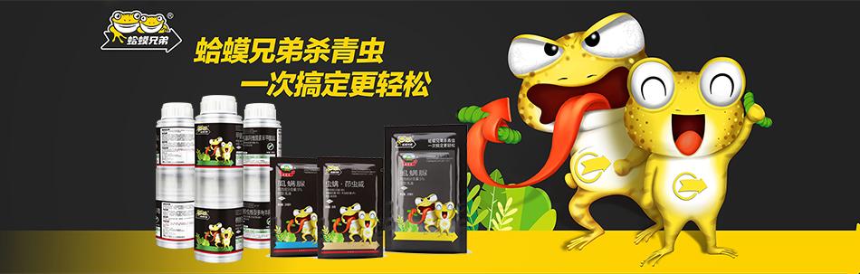 河南勇冠喬迪農業科技有限公司