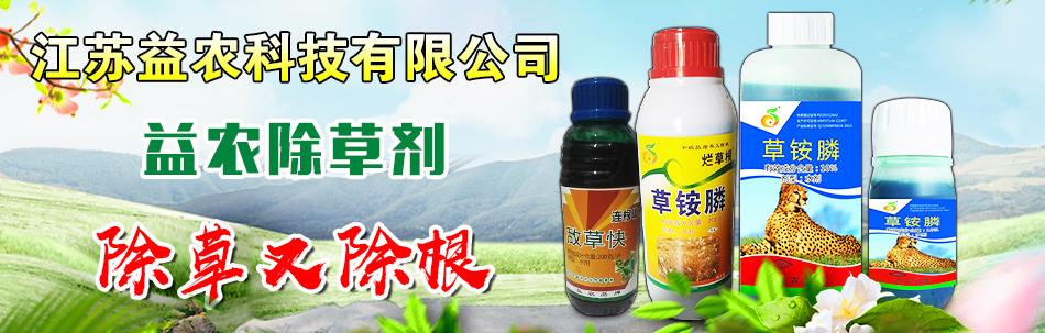 江�K益�r科技有限公司