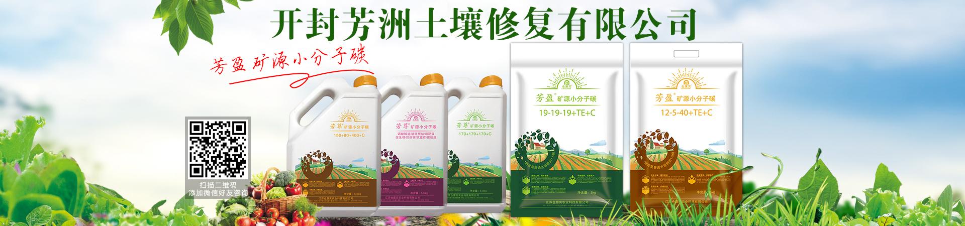 江苏仓廪实农业科技有限公司