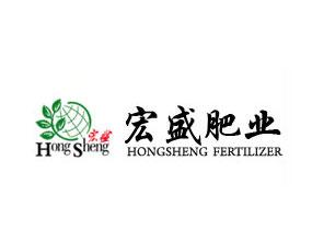 江苏宏盛肥业有限公司