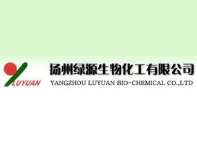 扬州绿源生物化工有限公司