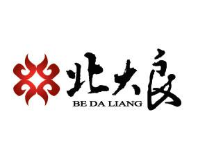 黑龙江省北大良经贸有限公司