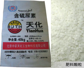 北京中农天化生物科技有限公司