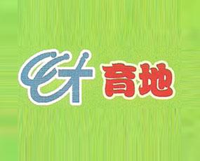 中日合资松原市三华农牧业有限公司
