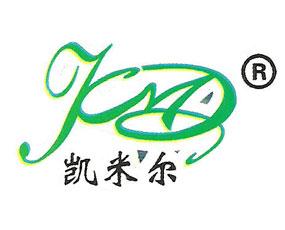 寿光市凯米尔生物工程有限公司