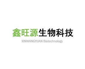 辽宁鑫旺源农业生物科技有限公司