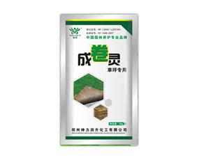 沈阳兰溪绿化技术开发有限责任公司