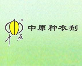 河南中州种子科技发展有限公司