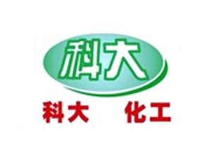 郑州科大化工产品有限公司