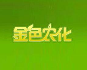 北京丰乐德农国际肥业有限公司