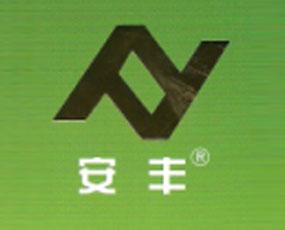 安徽省六安市种子公司安丰种衣剂厂