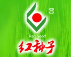 四川红种子高新农业有限责任公司