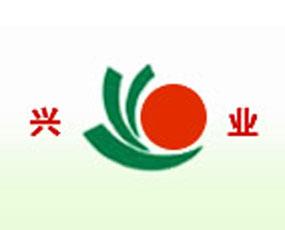 潍坊兴业果蔬专业合作社