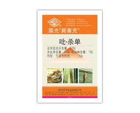 北京嘉顺创天园林绿化有限公司