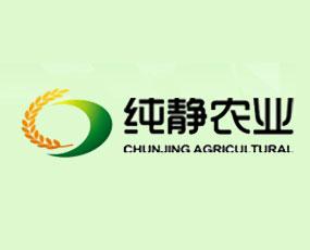 北京纯静农业科学研究院
