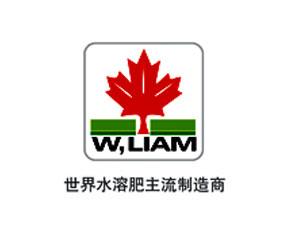 加拿大威而廉国际化工集团有限公司