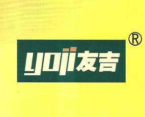 北京中科友吉植物科技有限公司