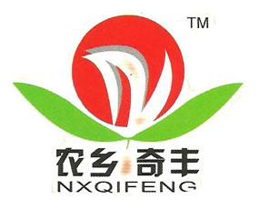 潍坊国发生物肥料科技有限公司
