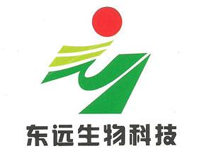 山东东远生物科技有限公司