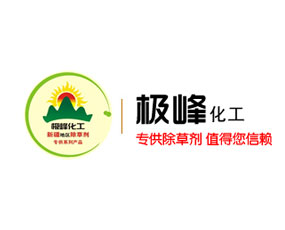 青岛极峰化工(集团)有限公司