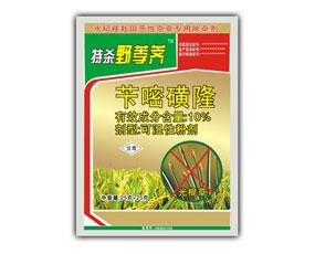 安徽好农家农药化工有限责任公司