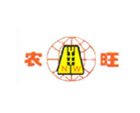 安徽农旺肥业有限责任公司
