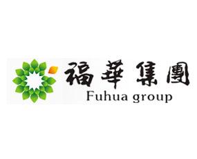 四川省乐山市福华农科投资集团有限责任公司