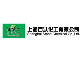 上海石头化工有限公司