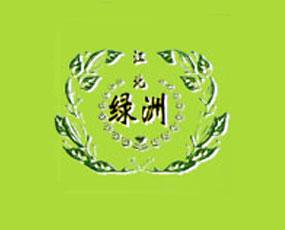 山东阳谷绿洲生物发酵总厂