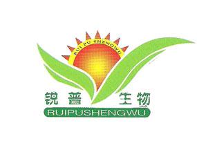 青岛锐普生物科技有限公司