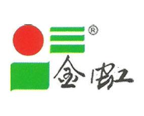 招远市金虹精细化工有限公司