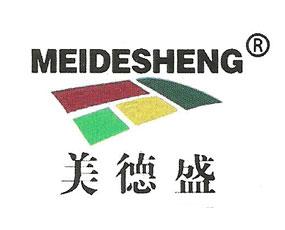 美德盛(天津)化肥有限公司