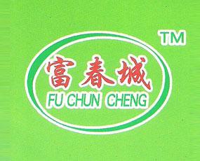 淄博市淄川区洪山磷酸厂